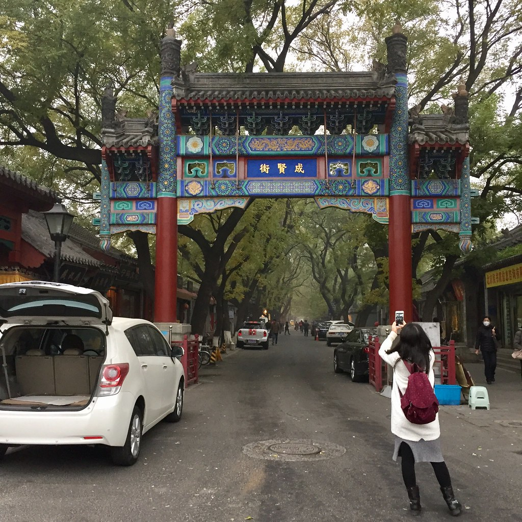 chinatown ethnography Posts about ethnography written by sgfilmlocations the hunter there were quick glimpses of the chinatown streets and boat quay of yore exactly 100 years ago.