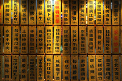 170108202959_A7s (photochoi) Tags: guilin china travel photochoi 桂林 桂林夜景 兩江四湖