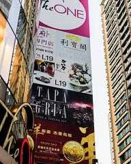 The One (李甘特 Li Gan Te) Tags: street city shop zeiss hongkong town nikon shots availablelight january passing through streetview 2015 d810 zf2 otus1455
