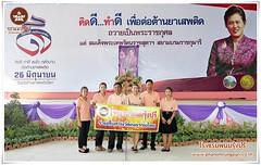 """hotels near phanomrung hotel near phanomrung, Bu,  """"คิดดี ทำดี ละชั่ว กลัวบาป ร่วมต่อต้านยาเสพติด"""""""