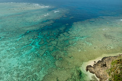 Amami Oshima coral reef aerial view (SamKent22) Tags: ocean travel blue seascape beach beautiful coral japan landscape island asia paradise view turquoise kagoshima lagoon aerial southern tropical paragliding reef amami oshima amamioshima