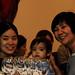 Ikusuki family