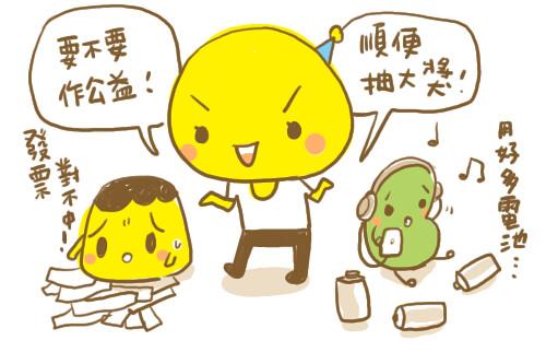 新光公益 ,www.polomanbo.com