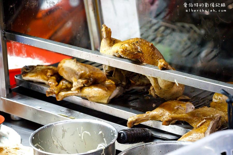 新北市新莊鴨肉小吃