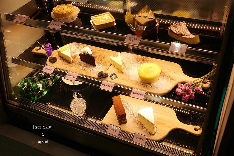 253 Café永康街美食捷運東門站咖啡廳043