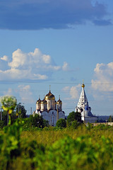 Monastery view across the field, Mozhaysk, Russia