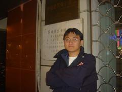 DSC00599 (Chang Sheng) Tags: blending china