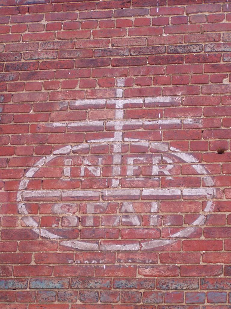 Inter Seal