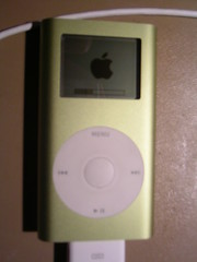 iPod Mini Firmware Upgrade 2