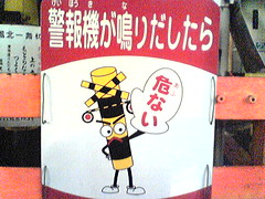 Funny Japanese sign 6  - Railway Crossing Man (steeev) Tags: signs cute sign japan danger warning phonecam japanese funny crossing hand cross character cartoon railway pole angry kawaii signage osaka railwaycrossing bighand steeev snarzlebarzle