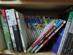 三年前的書櫃一隅