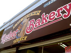 East Broadway Kosher Bakery on Grand by roboppy, on Flickr