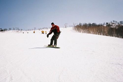 ski kino
