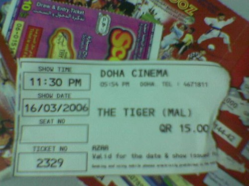 cinema ticket presentment