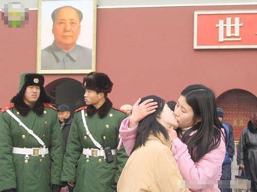 Beijing Girls Kissing