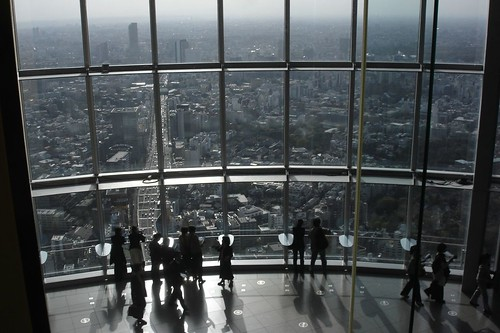 City View Tokyo