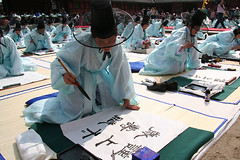 In the Test (Derekwin) Tags: test writing asian ancient asia korea derek korean hanbok characters southkorea winchester caligraphy exam reenactment hwaseong suwon ontheway 82points hwaseonghaegung civilservantexam top20travel lpfestasiapacific derekwin earthasia derekwinchester