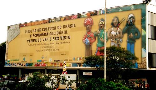 TEIA – Mostra de Cultura e Economia Solidária