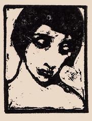 Eraser Carving/Rubber Stamp (ART NAHPRO) Tags: print eraser nahpro carving