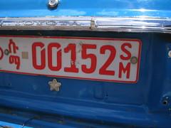 plate number (guuleed) Tags: ocean africa red sea cars 5 indian sm taxis plates somali horn ethiopia region somalia afrique jigjiga soomaali kilil jijiga kilil05