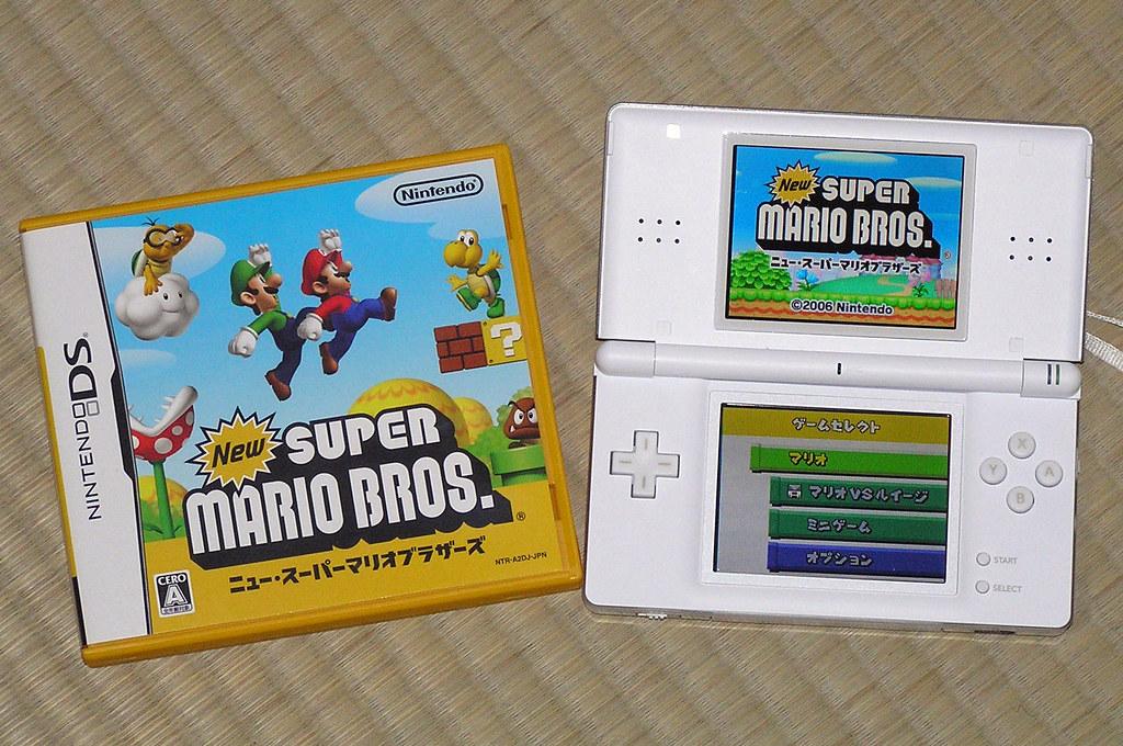 Super Mario Bros. DS!