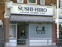 Picture of Sushi-Hiro, W5 3LD