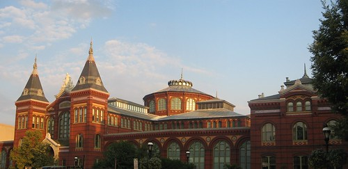 pano-smithsonian-arts-industries