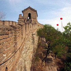 Graffiti Magic (Heaven`s Gate (John)) Tags: china travel vacation art history beautiful wall architecture balloons graffiti chinese structure vandalism lanterns heavensgate greatwallofchina bluelist johndalkin