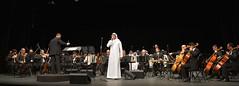 Traditional Arabic Music with Bahrain Music Band - حفل فني لفرقة البحرين الوطنية للموسيقى