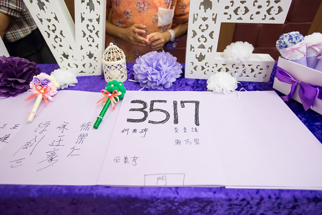 婚禮記錄153