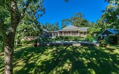 # 204 Tooheys Mill Road, Nashua NSW