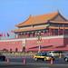 La Porte de la Paix Céleste (Beijing, China)
