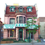Pretty Chinatown House thumbnail
