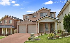 3B Domenico Close, West Hoxton NSW