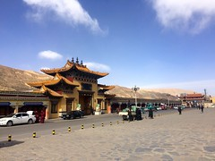 IMG_4748 (travelustful) Tags: gansu tongren china