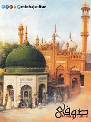 Shrine of Hazrat Data Ganj Baksh (R.A) Lahore c. late 1970s (Muhammad Tayyab Raza) Tags: shrine c data late 1970s ra lahore ganj hazrat baksh