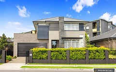 142 Townson Avenue, Minto NSW
