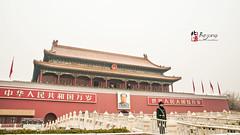 北京 Beijing Tiananmen Square (猫之瑪姫) Tags: 北京 beijingtiananmensquare beijing china forbiddencity 天安門廣場 故宮 travel nikon culture