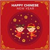 free vector Chinese Happy New Year 2017 With Cartoons Baby Celebration Background (cgvector) Tags: 2017 abstract animal asia astrology calendar celebrate character china chinese cock concept decor decoration design east element festival fire flat graphic greeting happy hen holiday horoscope illustration isolated japanese label lunar new oriental ornament red rooster sign silhouette snowflake symbol tradition traditional vector wallpaper year zodiac background newyear happynewyear winter party chinesenewyear color celebration event happyholidays winterbackground