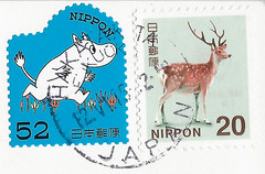Japan stamps (lyzpostcard) Tags: japan stamps moomin postcards douban directswap