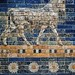 An Auroch symbol of Adad (Hadad) storm and rain god of ancient Mesopotamian religions on the Ishtar Gate of Babylon reconstructed with original bricks at the Pergamon Museum 575 BCE (3)