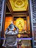 Big Wild Goose Pagoda-5659 (kasiahalka (Kasia Halka)) Tags: unescoworldheritagesite giantwildgoosepagoda bigwildgoosepagoda buddhistpagoda tangdynasty 652 morningbell godofwealth xuanzang xian china