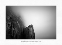mist giants - study #6 (Teo Kefalopoulos - Art Photography) Tags: meteora