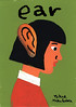 ear (nakagawatakao) Tags: takaonakagawa charactor painting illustration 中川貴雄 イラスト 絵しりとり キャラクター ear 耳 女性 women