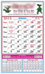 Calendar (saraswatidigital) Tags: india photomanipulation photoshop calendar kolkata photorestoration happynewyear coreldraw 2016 newyeargreetings bengalinewyear saraswatidigital