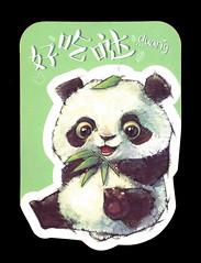 MOKA熊猫异形 (lyzpostcard) Tags: china postcards douban gotochi directswap