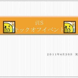 浜崎あゆみ 画像3