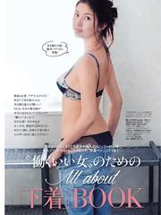 Manami Hashimotoの壁紙プレビュー