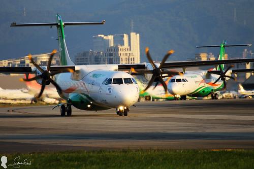 UNI AIR ATR-72-600 B-17010