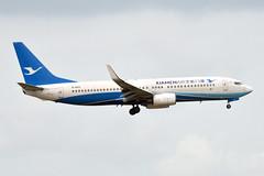 Xiamen Airlines B-5162 (Howard_Pulling) Tags: china airport nikon july macau 2015 howardpulling d5100